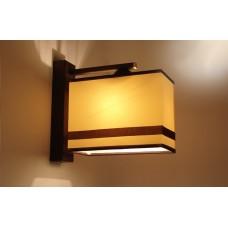 Wandlampe Stilo 236/K1