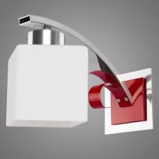 Wandlampe Artato 1