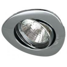 LED Einbaustrahler CUO-113