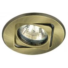 LED Einbaustrahler CUO-116