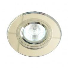 LED Einbaustrahler CL-SS-115