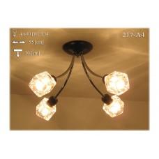 Deckenlampe  Kaiser 217-A4