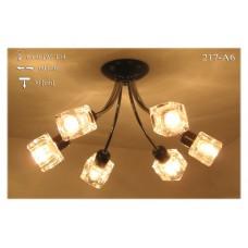 Deckenlampe  Kaiser 217-A6