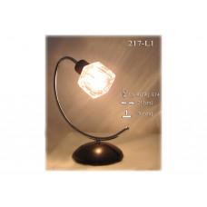 Tischlampe Kaiser 217-L1