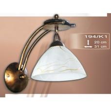 Wandlampe König 194-K1