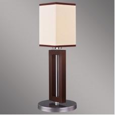 Tischlampe Raffa 1